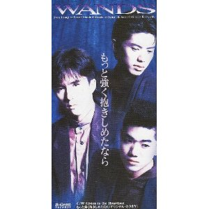 WANDSの画像 p1_36